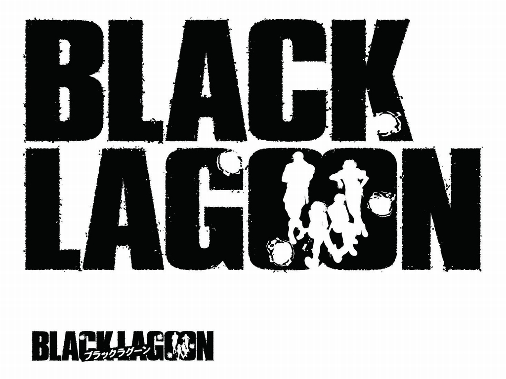 ブラックラグーン 漫画